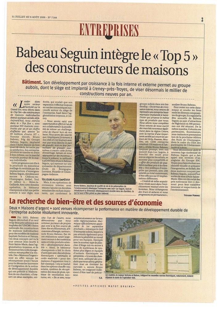 Babeau Seguin top 5 maine 31 juillet 2006 p2