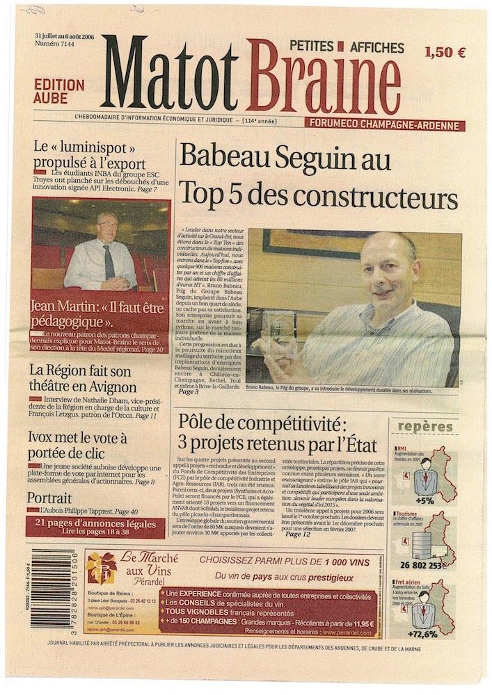 Babeau Seguin top 5 maine 31 juillet 2006